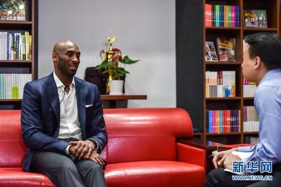 (体育・图文互动)(5)如今,依然看得到凌晨四点的洛杉矶--专访NBA传奇球星科比・布莱恩特