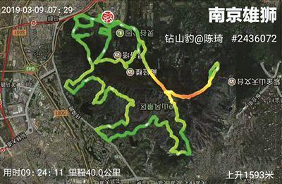 """南京这群跑步爱好者火了 花式跑步跑出来一个""""动物园"""""""