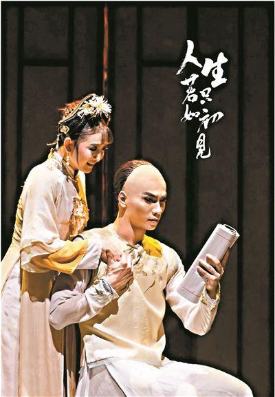 古典舞剧《人生若只如初见》首轮全国巡演开启