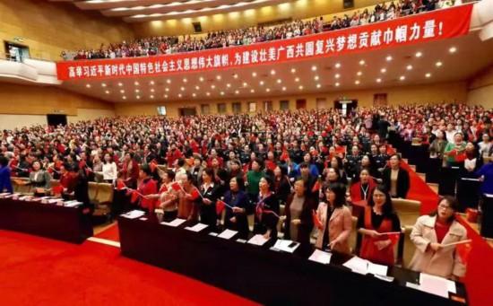 """广西纪念""""三八""""国际妇女节109周年大会隆重举行"""
