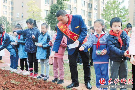 彭友良和砂子塘湘天小学的孩子们一起在春天撒下爱心种子。受访者供图