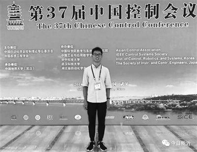 sunrise2徐州新沂贫寒农家培养出三个博士生两个清华一个出国深造