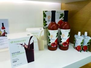 南京如新实体店果汁仍在售卖经销商还宣称:美容仪可改善脑梗