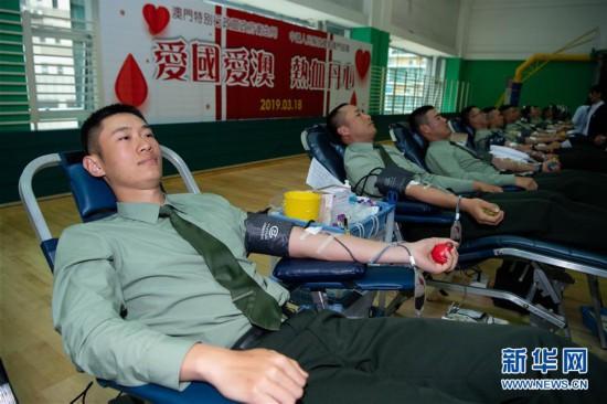 (图文互动)(1)解放军驻澳门部队官兵积极参加公益献血活动