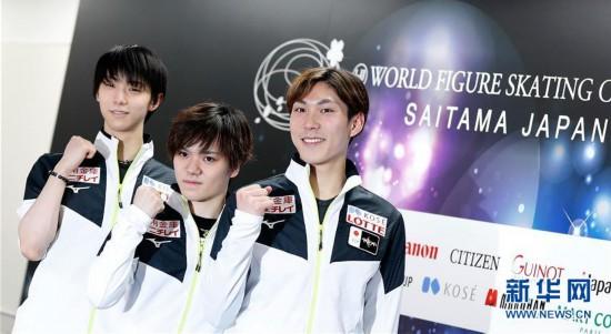 (体育)(2)花样滑冰――世锦赛:羽生结弦出席日本男队新闻发布会