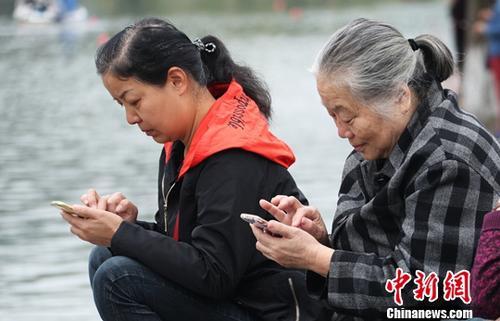 http://www.zgmaimai.cn/dianzitongxun/237169.html