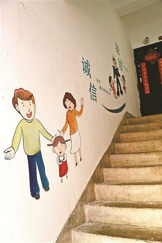 红联社区无物业小区参与式治理项目:楼道墙面变得整洁美观
