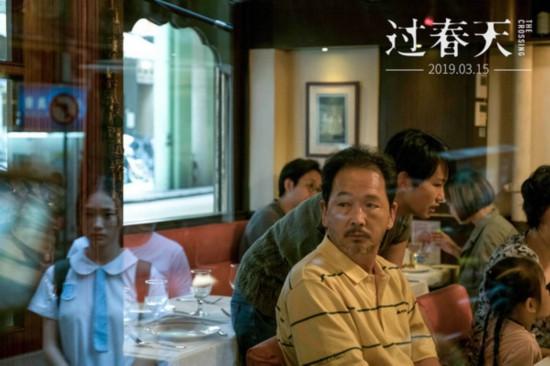 """电影《过春天》发布""""初次涉险""""片段"""