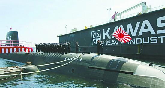 日本最先进潜艇交付海上自卫队日媒却深感担忧