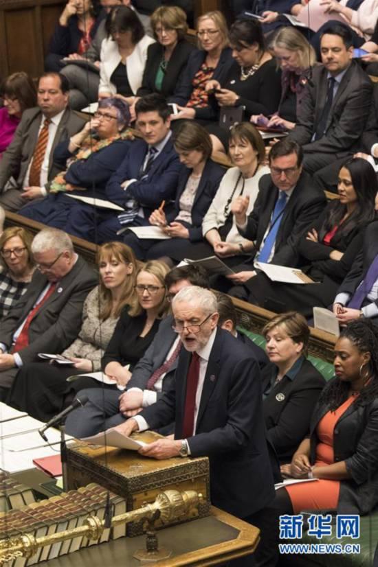 """(国际)(4)英国正式向欧盟提出推迟""""脱欧"""""""