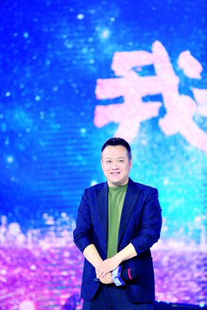 陈凯歌徐峥等七位导演齐聚《我和我的祖国》