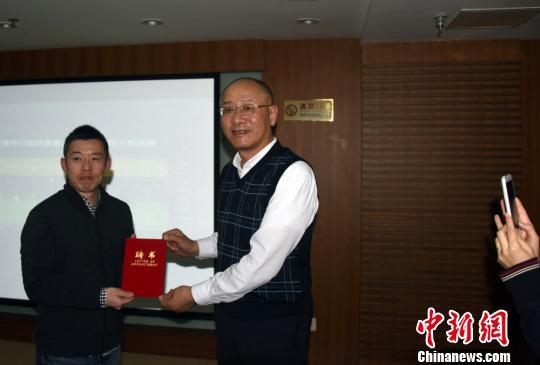 日本学者称中国用马始于商成熟于周隋唐传至日本