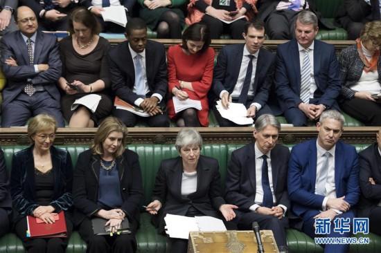"""(国际)(6)英国正式向欧盟提出推迟""""脱欧"""""""