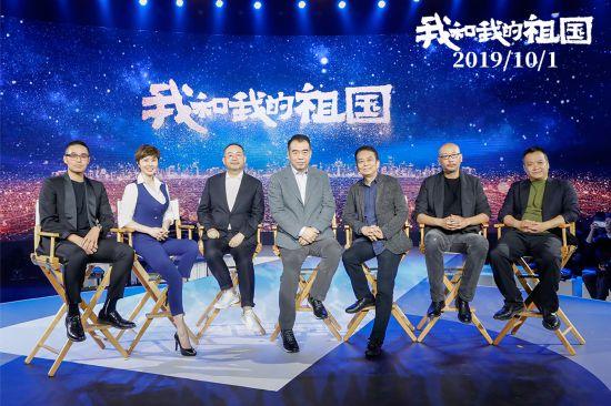 电影《我和我的祖国》定档国庆 七大导演畅叙新中国记忆