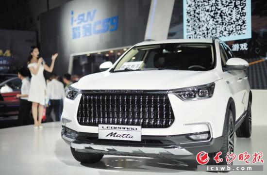 ↑图为长沙本土的猎豹汽车在2018湖南车展上展示的重量级SUV新车。