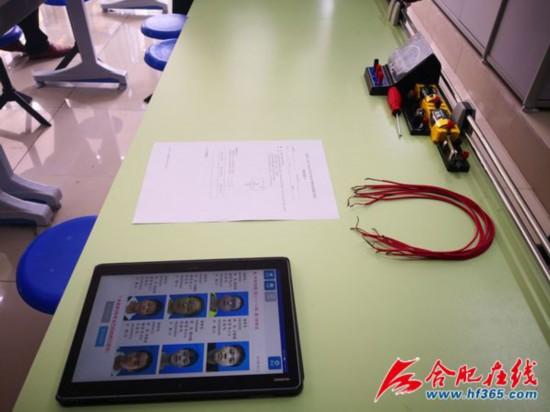 电子评分系统首次亮相合肥中考理科实验操作考试现场