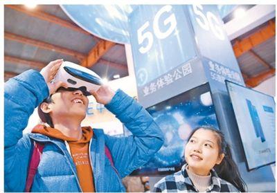 广播电视业探索应用新科技拓展新业态智慧视听走近了