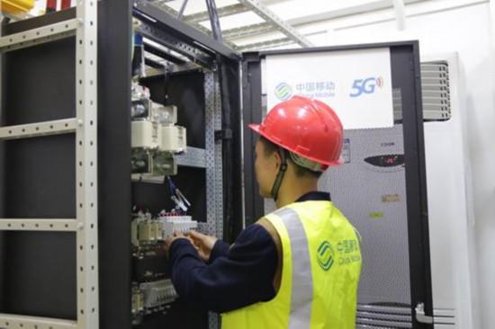 广州移动5G网络覆盖省市重要政务办公场所全市5G基站数过百
