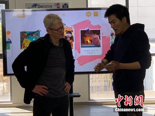 """苹果CEO库克访华赞故宫app""""令人拍案叫绝"""""""