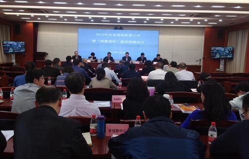 去年浙江彩民奉献了48.3亿福彩公益金