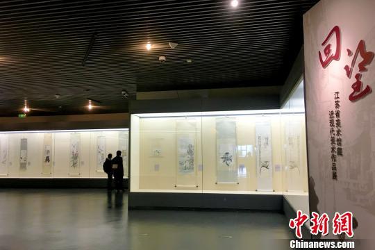 齐白石、张大千等名人大家作品在皖集中展出