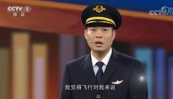 """万千网友""""看哭了""""!川航英雄机长刘传健央视""""开讲"""""""