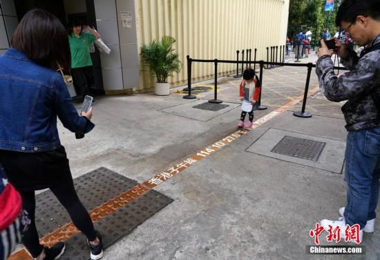 香港天文台开放日活动吸引众多市民