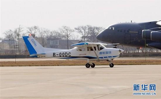 (经济)(2)国产小鹰-700飞机成功首飞