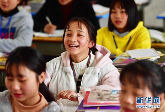 (教育)(7)苗山脱贫影像志——苗乡女的读书梦