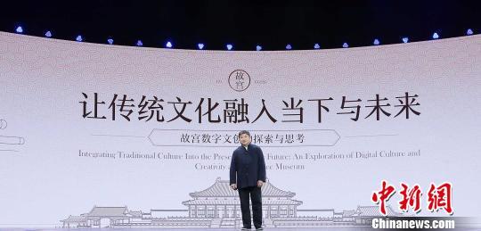 故宫博物院院长单霁翔:故宫已经开始走向5G