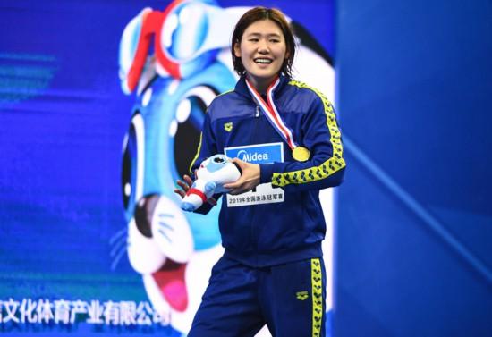 2019全国游泳冠军赛第二比赛日佳绩频传橘美莉亚