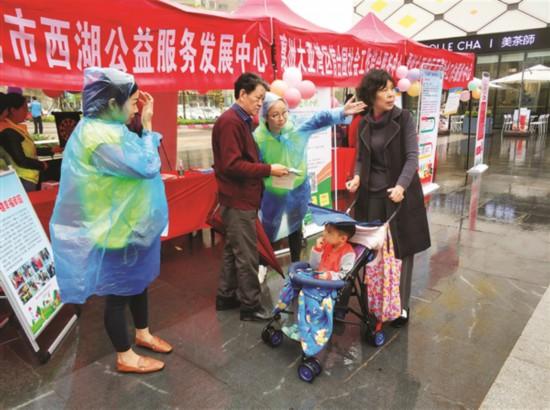 """惠州大亚湾:""""全民义工""""促志愿服务""""全覆盖"""""""
