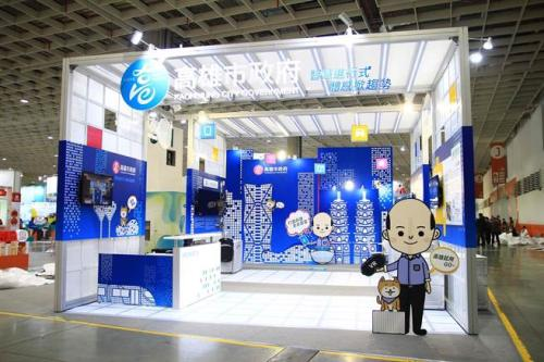 """""""智慧城市展""""在台北登场逾50家企业秀人工智能"""