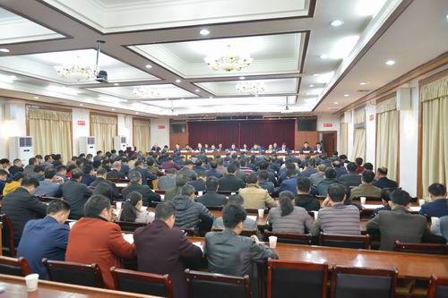 博白县机构改革部门领导干部集体谈话会议召开