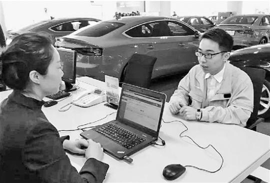 杭州首批60家汽车4S店昨起可申办小车指标