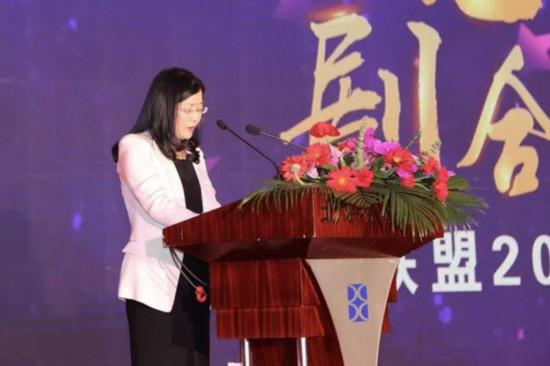 九心归一,剧合锋芒! 地标联盟2018年度国剧颁奖盛典在京举行