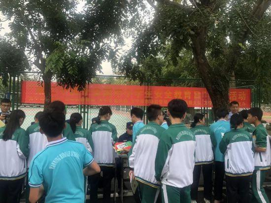 """万宁举办""""全国中小学生安全教育日""""活动"""