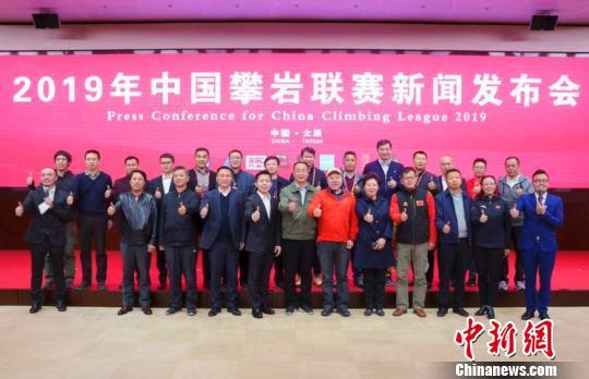 2019中国攀岩联赛扩军中国香港队将加盟