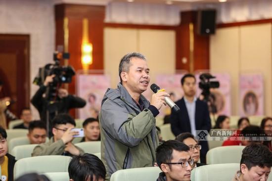 第29届中国戏剧梅花奖现场竞演将在广西南宁举行