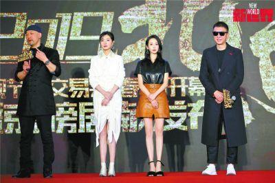 2019北京
