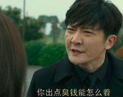 """""""网瘾兄妹""""苏明成和苏明玉上线啦!"""