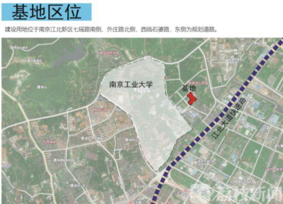 教育      2019年,南京市各區進一步加大優質教育資源供給力度,江北新圖片