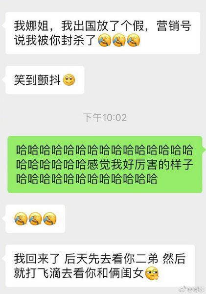 �x娜否�J封���碧晨�髀�:感�X我好��害的�幼�