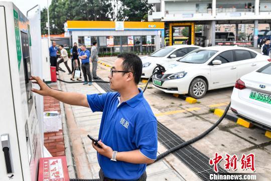广州启动新平台满足新能源车辆充电30分钟完成充电