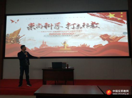舟山新区旅游与健康职业学院举办反邪教讲座
