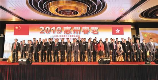 参加2019惠州(香港)春茗活动的领导嘉宾。  本报特派记者黄俊琦 摄