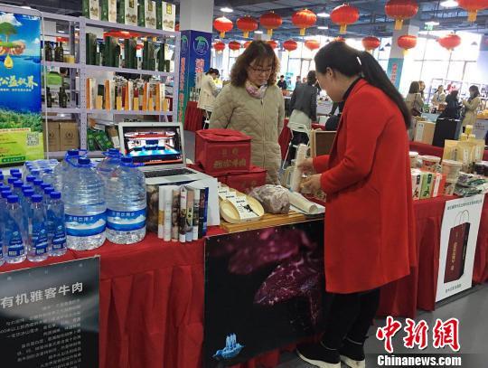 北京16区将建消费扶贫分中心受援地农产品滞销将预警