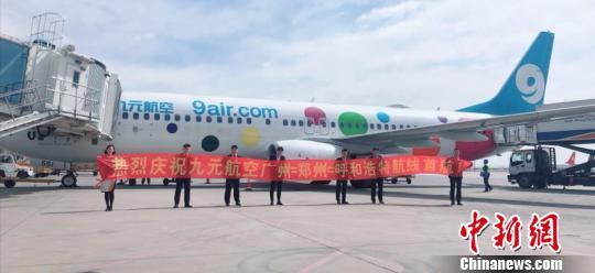 广州首条直飞西双版纳航线正式开通