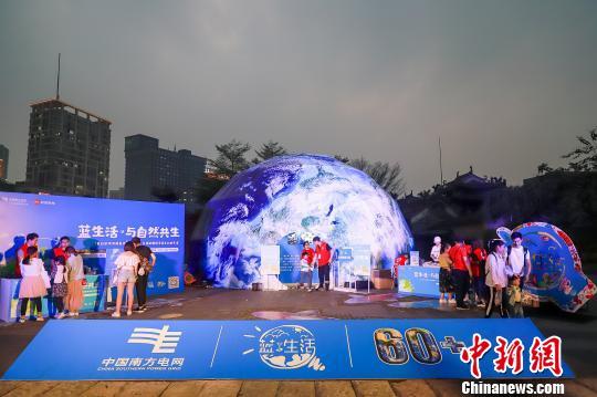 广东年消纳清洁能源电量达2906亿千瓦时