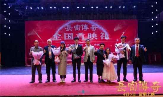 《长官传奇》千人首映礼盛大举行  首批观众好评如潮